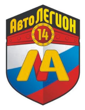 Логотип Автолегион14